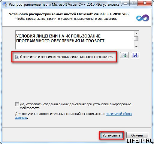 библиотеки Microsoft Visual C++ 2010 Redistributable