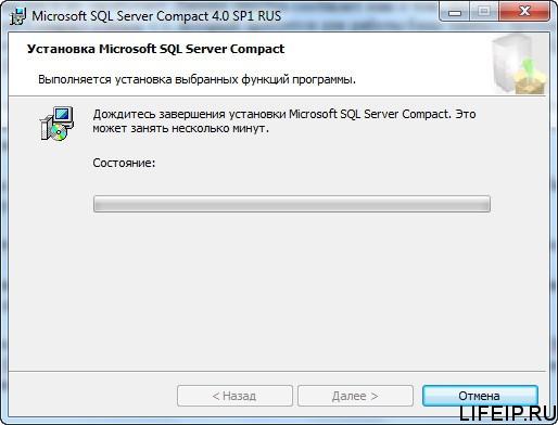 Окно установки sql server compact edition