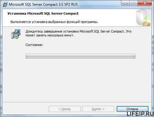 Процесс установки SSCERuntime_x86-RUS