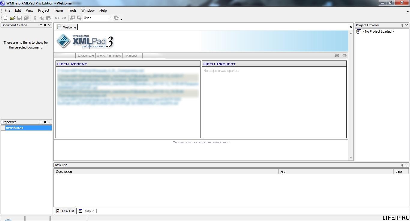 Первый запуск XmlPad