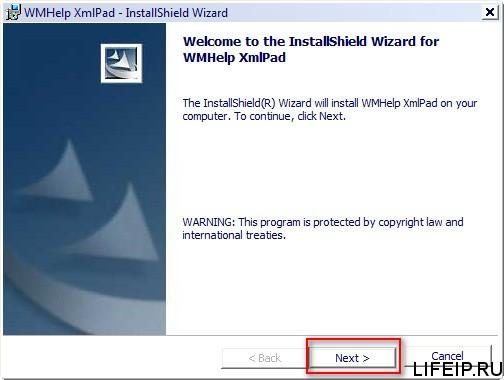 Окно приветствия XmlPad
