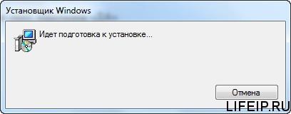 Процесс Обновление КриптоПро ЭЦП Browser plug-in