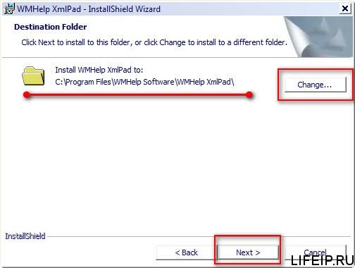 Выбор папки с установкой XmlPad