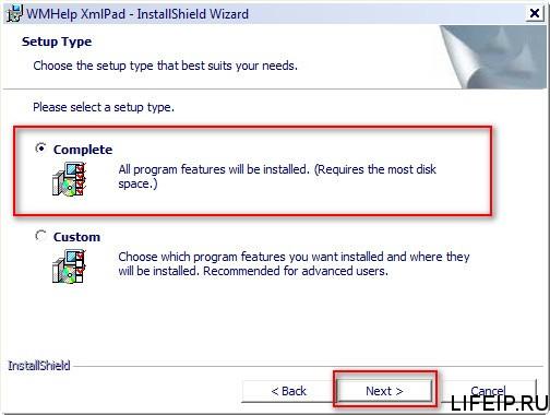 Полная установка XmlPad