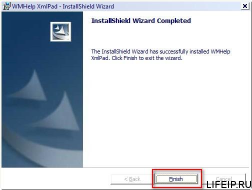 Завершение установки XmlPad