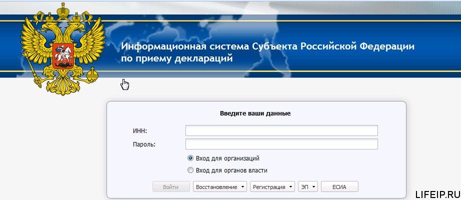 "Недопустимое имя объекта ""DeclarationFSRAR_420_RAR.dbo.BlackList"""