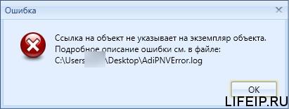 Ссылка на объект не указывает на экземпляр объекта