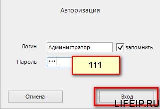 термобелье следует документы пу 6 пароль для входа ткань