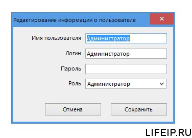 Удаляем пароль администратора