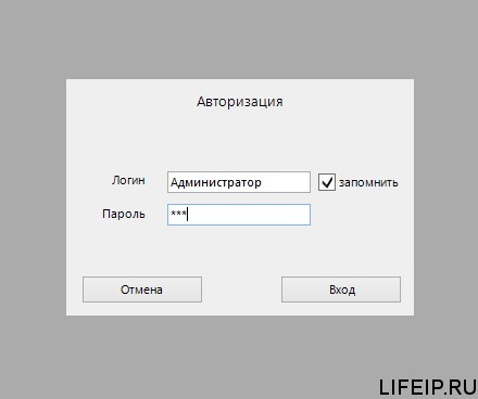 Документы ПУ 6 пароль
