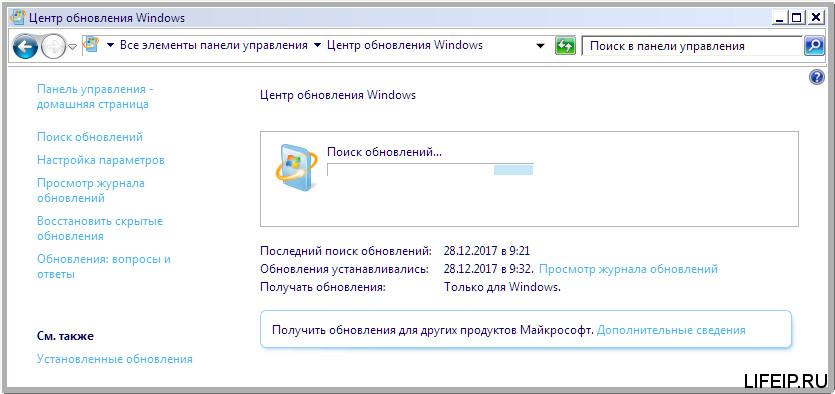 Поиск обновления Windows
