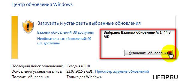 Устанавливаем Internet Explorer 10 для Windows 7
